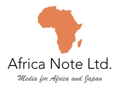 ルワンダにおけるエボラ出血熱の状況について