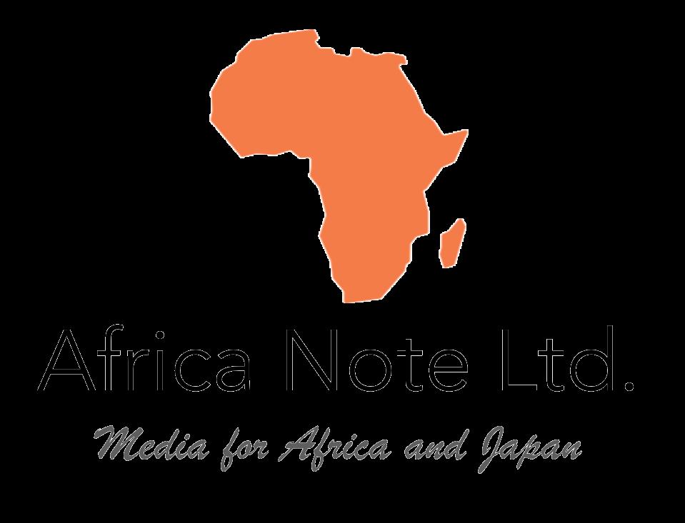 ルワンダ・スタディツアー&旅行コーディネートのアフリカノオト